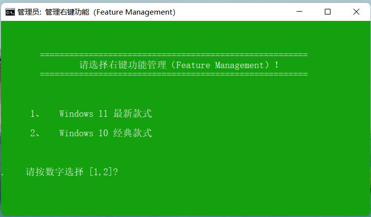 Windows 11 DEV Build 22000.65恢复旧版右键菜单